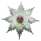 Order of the Red Eagle 1st class without Swords Breast Star-thumbnail