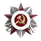 Soviet Order of the Patriotic War - 2nd Class