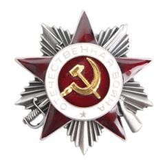 Soviet Order of thePatriotic War - 2nd Class