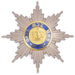 Prussian Order of the Crown 1st Class Silver Breast Star
