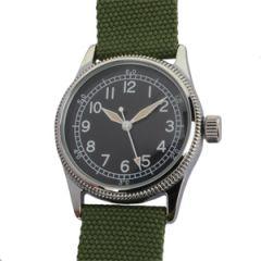 US WW2 Military Service Watch - The G. I.