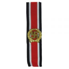 WW2 Honour Roll Clasp - Army