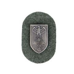 Cholm-Battle-Shield-thumb