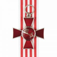 Hanseatic Cross - Bremen
