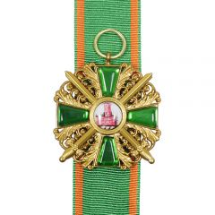Order of the Zahringer Lion - Knight (1st Class)