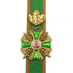 Order of the Zahringen Lion with Oakleaves Thumbnail