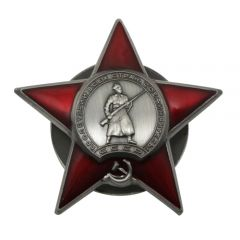 Order of the Red Star
