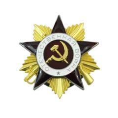 Soviet Order of thePatriotic War - 1st Class