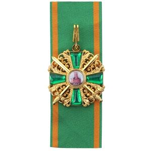 Order of the Zahringer Lion - Commander (2nd Class)-2